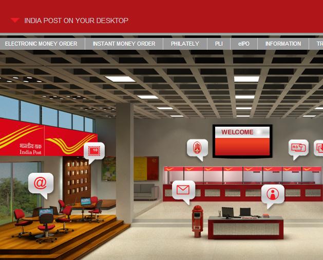 Electronic Indian Postal Order Launching Of