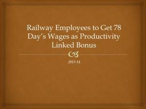 Railway bonus 2013-14,PLB