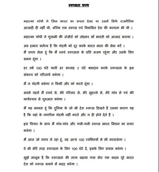 hindi12