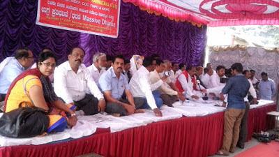 COC Karnataka (Bangalore)
