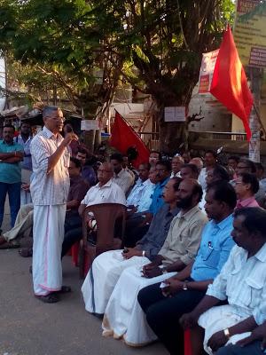 kazhakoottam (Kerala)