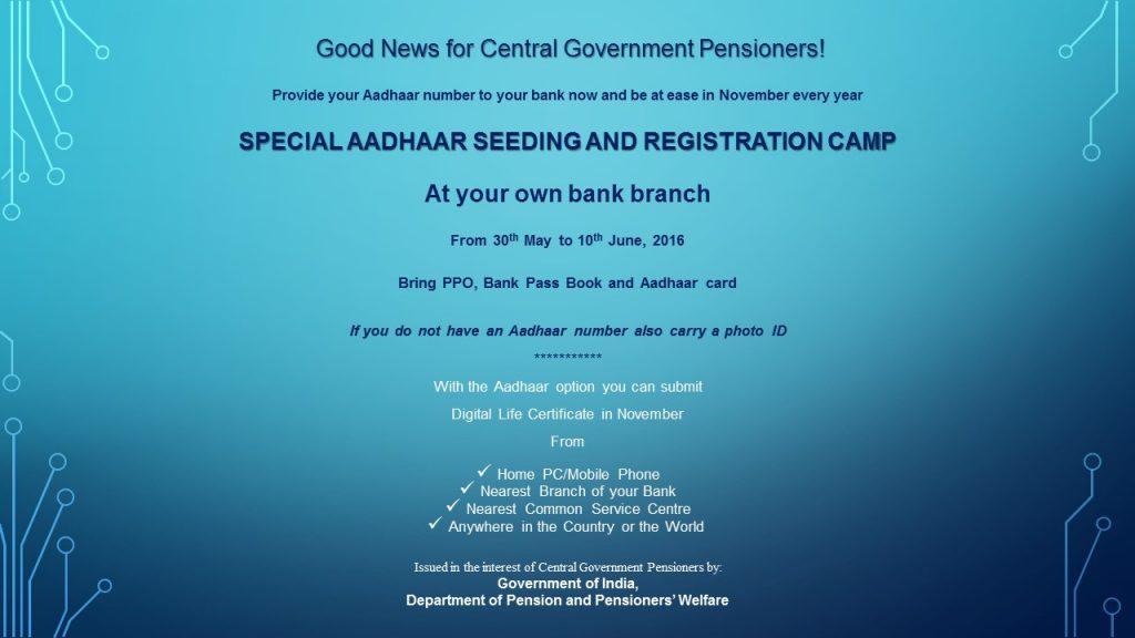 AadhaarSeeding-Banner5