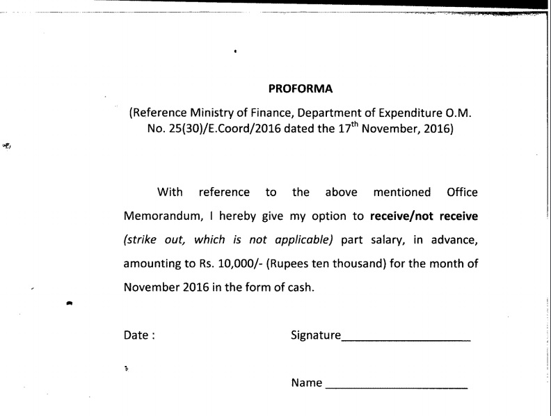 Salary Advance(10,000) Application Form – Central Government