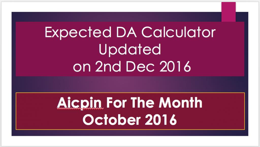 Expected DA Calculator January 2017