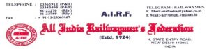 Extension of deadline for issuance of Manual Pass to Railway Employees - AIRF
