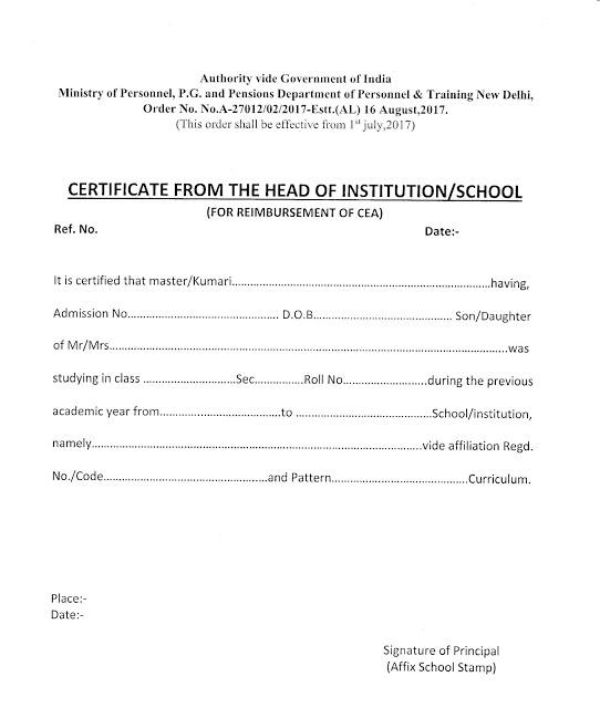 Children Education Allowance Certificate Format 7th Cpc Children