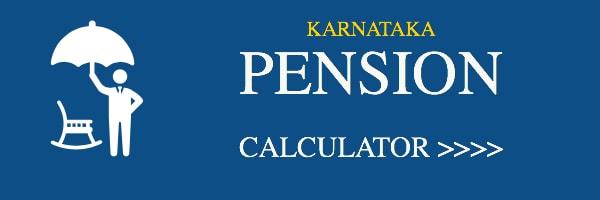 6th Pay Commission Salary Calculator Karnataka | Revised 6th