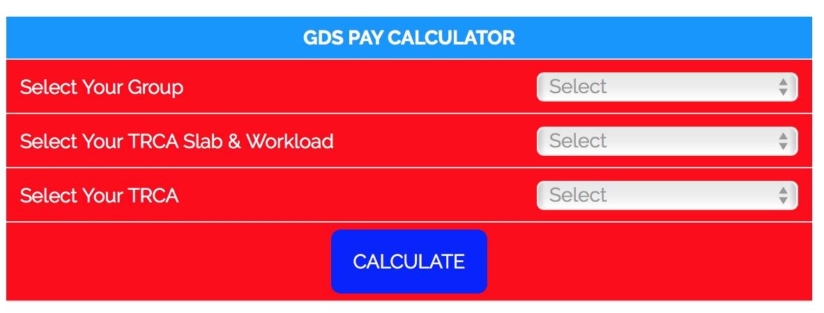 Latest GDS Arrears Calculator 2018