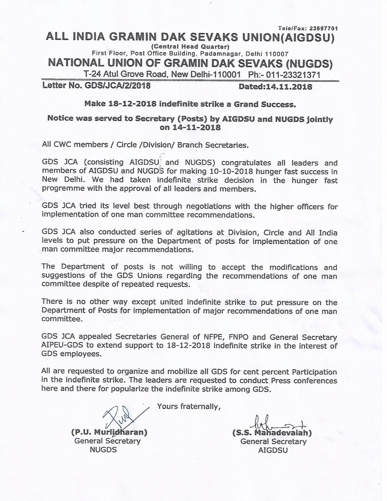 Make 18th Dec 2018 indefinite strike a Grand Success by AIGDSU and NUGDS
