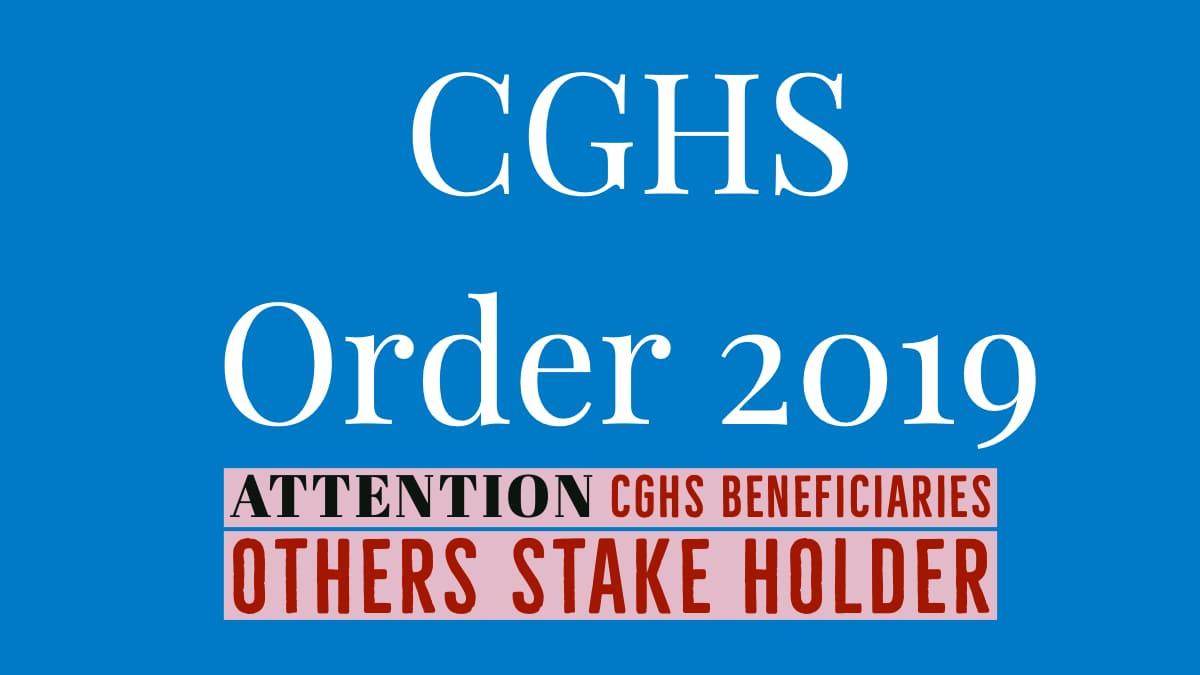 CGHS order 2019