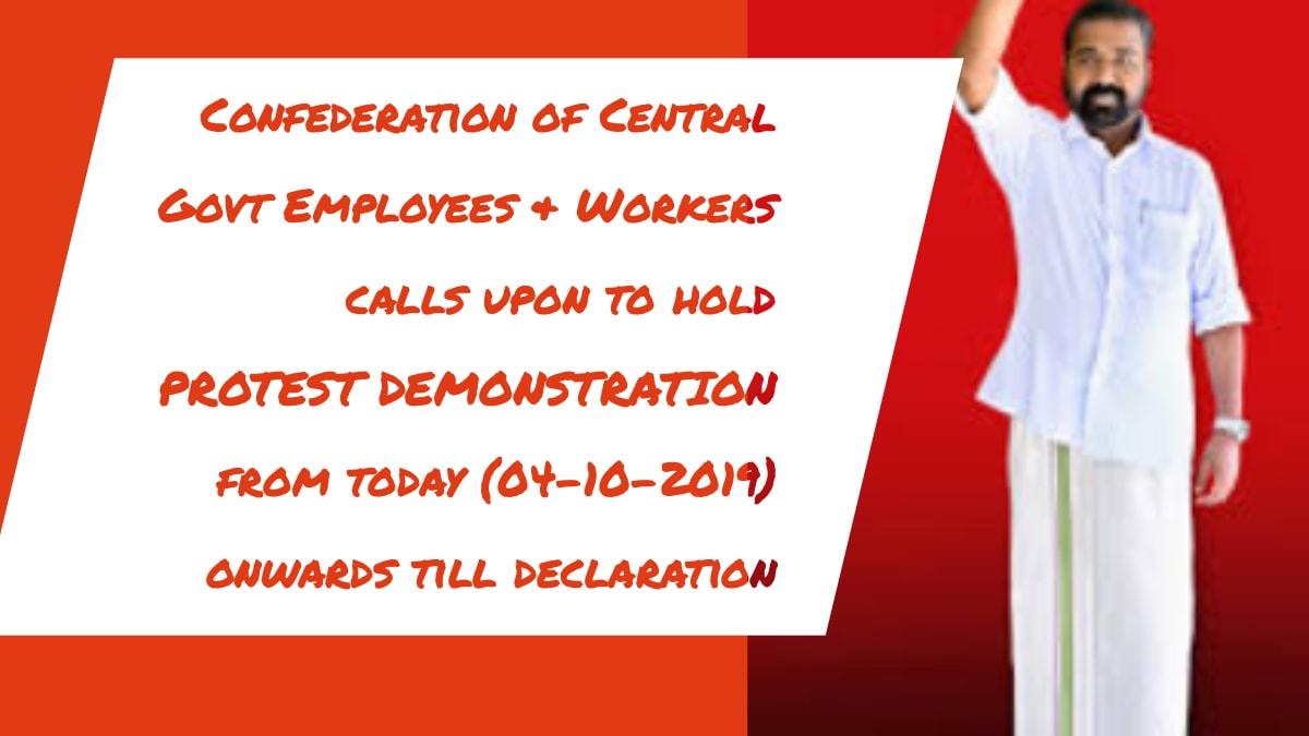 Protest against abnormal delay in declaration of Bonus & DA