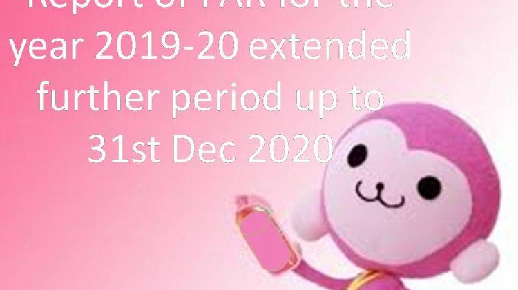 Extending period for PAR