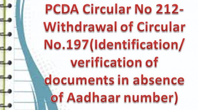 PCDA Circular No 212- Withdrawal of Circular No.197
