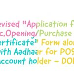Application for Acc.Opening_Purchase of Certificate
