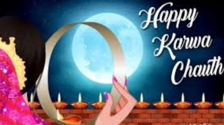 Holiday on November 04, 2020 for Karaka Chaturthi 2020
