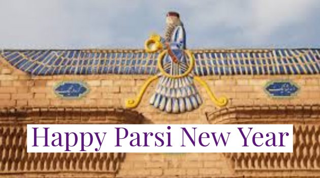 Holiday on account of Parsi New Year on August 16, 2020