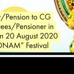 Salary_Pension to CG employees_Pensioner in Kerala on 20 August 2020 for _ONAM_ Festival