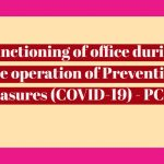 Functioning of office during the operation of Preventive measures (COVID-19) - PCDA
