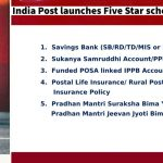 India Post launches Five Star scheme