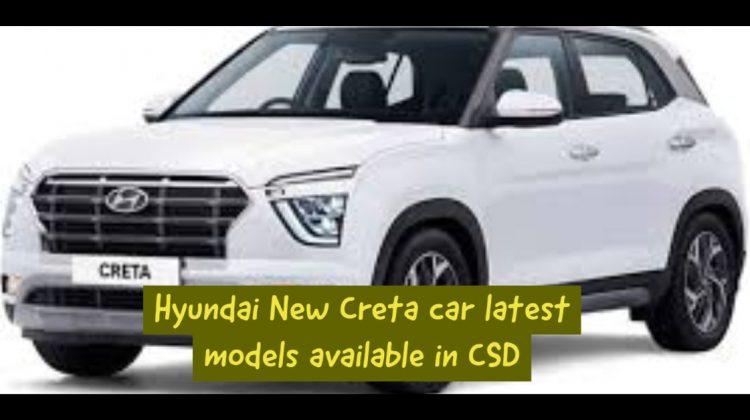 Hyundai New Creta car latest models available in CSD