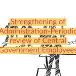 Strengthening of Administration-Periodic review of Central Government Employees