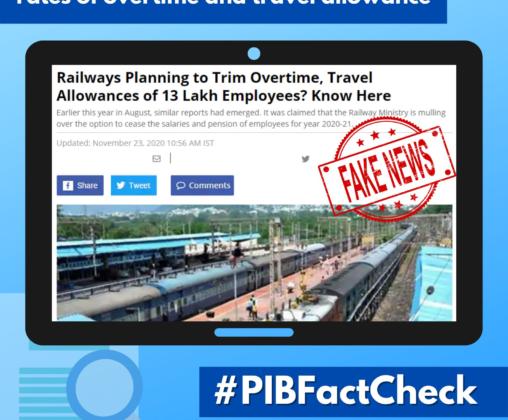 PIB fact check regarding railways