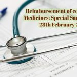 Reimbursement of cost of OPD Medicines- Special Sanction