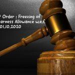 High Court Order - Freezing of Industrial Dearness Allowance w.e.f. 01.10.2020