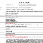 Bank-of-Baroda-RTGS-NEFT-Form